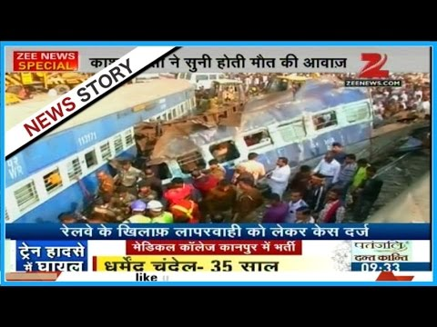 Who is to blame for derailment of Indore-Patna Express?