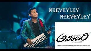 Adirindhi Neeveyley Neeveyley Naa Song Vijay A R Rahman Atlee