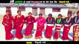 Gaumulako pani Deuda song- Bishnu Dhami & Tika Pun- New Song - 2074 HD Upload by Junga Bahadur Bista