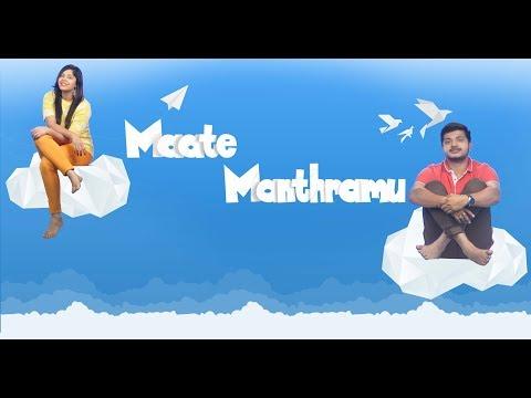 Maate Mantramu Telugu Acapella by Anudeep Dev ft. Lipsika Uday
