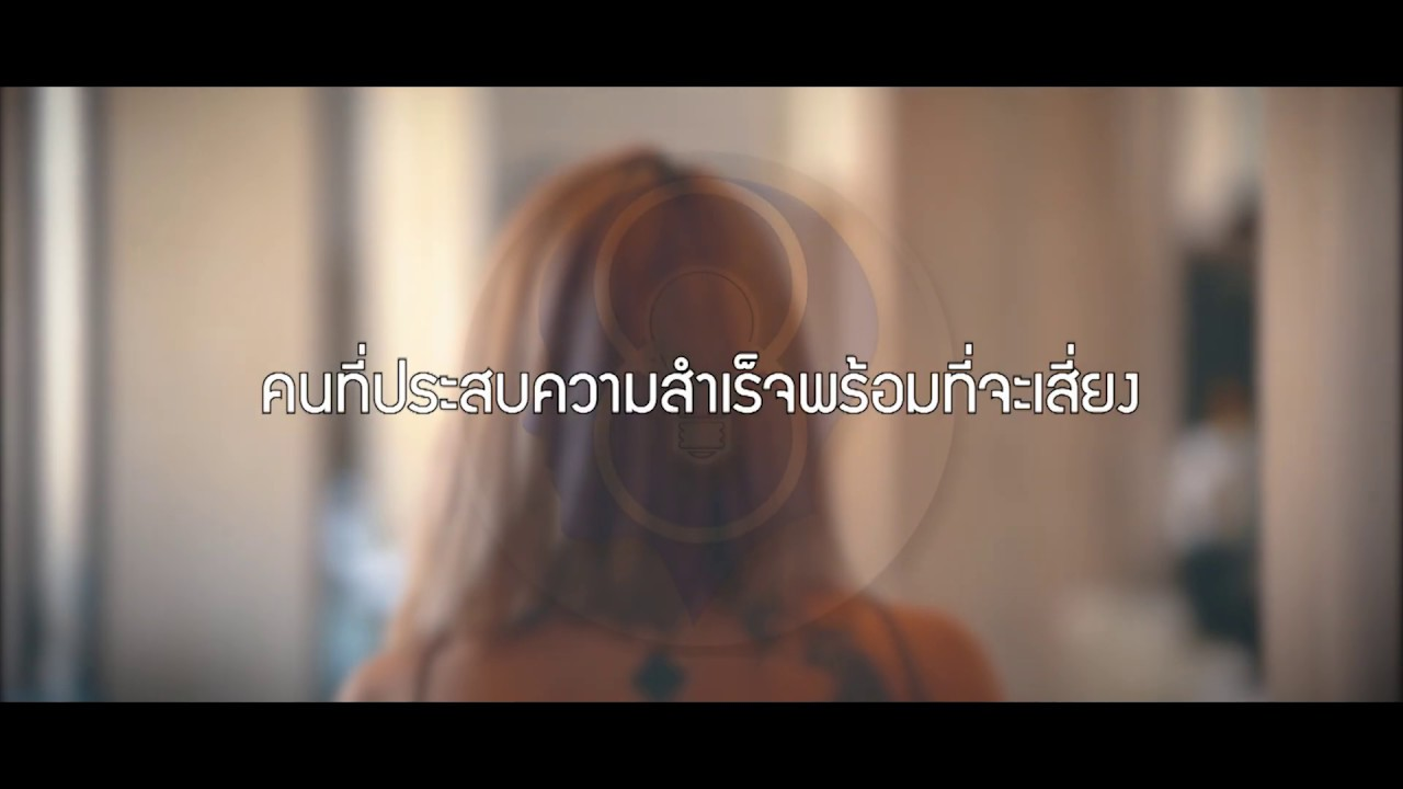 """กุญแจสู่ความสำเร็จ 10 ดอก [พากย์ไทยโดย ''SPARK MiND""""]"""