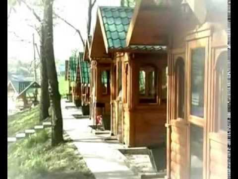 база отдыха / зоопарк Золотой фазан