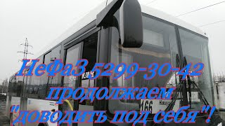 НефаЗ 5299-30-42 #3