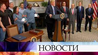 Дональд Трамп подписал меморандум о торговых ограничениях против Китая.