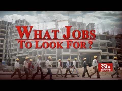 The Pulse - What jobs to look for?