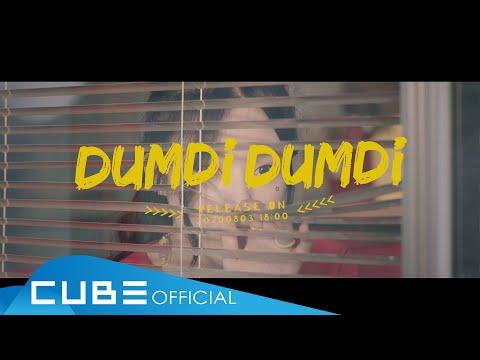 (여자)아이들((G)I-DLE) - '덤디덤디 (DUMDi DUMDi)' M/V Teaser 1