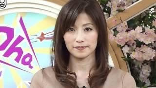 春だったね 中田有紀 中田有紀 動画 18