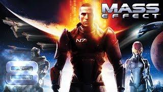 Mass Effect - Максимальная сложность - Прохождение #8 Цитадель