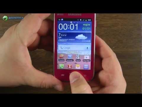 Распаковка Samsung Galaxy Ace Duos S6802 Pink