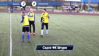 Штурм 4 12 Comrades Осенний Чемпионат 2015 6х6