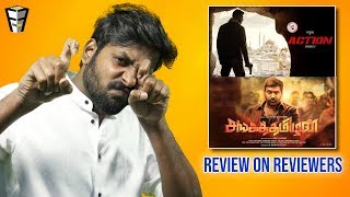 Action  Sangatamizhan  Friday Facts  Review on Reviewers with VJ Arun