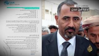 شاهد.. سجون سريّة باليمن تدار خارج القانون بإشراف إماراتي