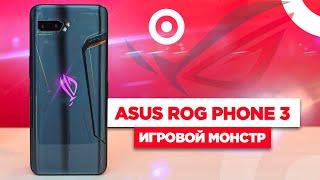 Какие iPhone 12 не получат новый дисплей / ASUS ROG Phone 3 - Как выглядит?