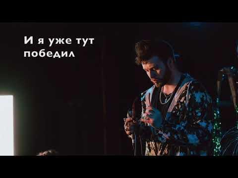 GSPD - Дьявол носит PRADA (Lyric Video)