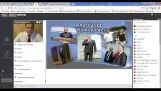 04 Предстарт Pro100Profit   Вебинар 07 03 2017
