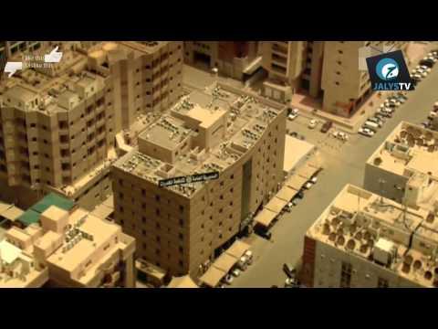 برنامج وثائقي  السعودية  الحرب على المخدرات