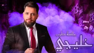 جلسة طرب خليجي ، عادك إلا صغير  أبو بكر سالم ، مرني عبدالكريم ، حموده الأمير ، بلال النعيرات