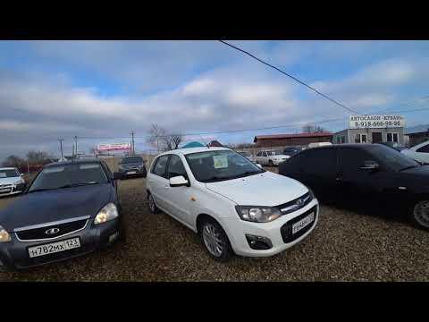 Продажа авто 2018, ЧТО С ЦЕНАМИ?в КРАСНОДАРСКОМ КРАЕ