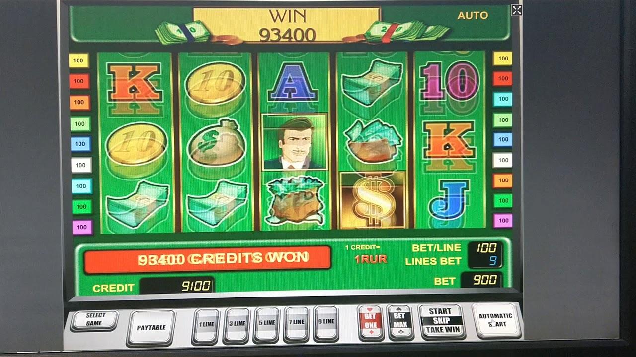 официальный сайт как обыграть казино азино777