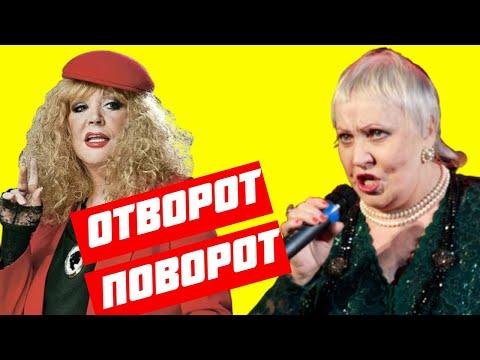 Певица Галина Ненашева дала отворот поворот Пугачёвой