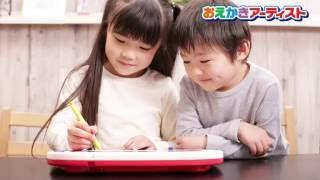 日本おもちゃ大賞2016 エディケーショナル・トイ部門 の大賞を受賞! 描...