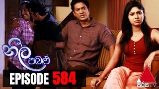 Neela Pabalu - Episode 584 | 28th September 2020 | Sirasa TV Thumbnail