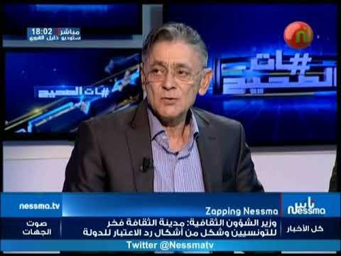 zaapping ليوم الإربعاء 21 مارس 2018 -قناة نسمة
