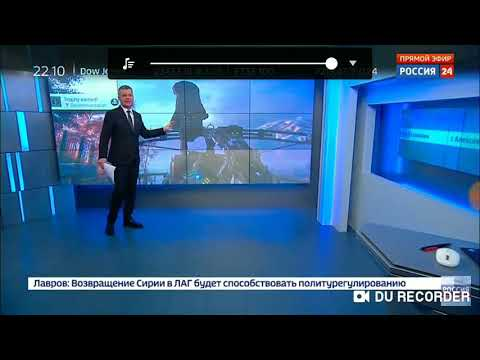 Россия 24 про Metro Exodus как вам такой поворот ???