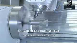 Услуги металлообработки, изготовление деталей и запчастей на заказ(Металлообрабатывающее предприятие Дельта Шанхая http://metalprocessing.ru/, 2015-09-01T12:54:12.000Z)