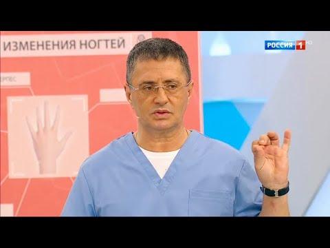 """Диагностика по ногтям / Доктор Мясников """"О самом главном"""""""