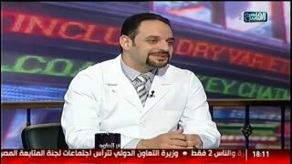 الناس الحلوة | الخيوط لشد وتجميل الوجه والرقبة مع د. أحمد أبو زيد