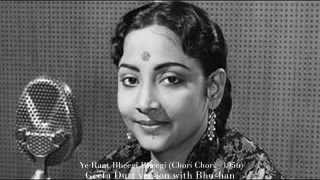 Ye Raat Bheegi Bheegi - Geeta Dutt version