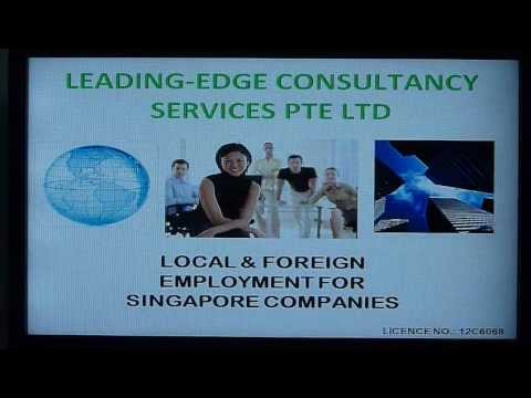 Singapore Employment Agency