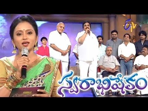 Swarabhishekam - స్వరాభిషేకం - 5th January 2014 (All tollywood legends on one stage)