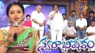 Swarabhishekam - స్వరాభిషేకం - 5th January 2014 (All tollywood legends on one stage)