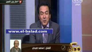 بالفيديو..محمد صبحي: توفير الدولة السلع للمواطن ليس «هبة»..وأوربا توفر سيارات للفقراء قبل الأغنياء