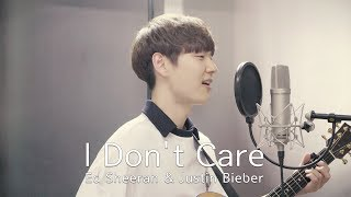 Ed Sheeran Justin Bieber I Don 39 t Care Cover by Dragon Stone.mp3