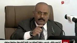 الزعيم علي عبدالله صالح يلتقي خريجي دفعة أنصار الصالح من كلية الشريعة جامعة صنعاء 18 - 04 - 2017