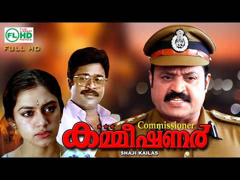 malayalam full movies new upload movies movies p.baskaran master movies malayalam films classics malayalam classic movies cinema evergreen movies 1970s malayalam movies premnazir movies madhu jayabharathy films film movie bahdoor hit indian classic cinema maram adimakal ragini iruttinte athmavu murapennu kavya mela films mooladhanam achani prasadam k.raghavan malayalam hits malayalam chalachithrangal nadhi malayalam full movies malayalam films cinema south indian movies latest upload movies new the movie opens with kozhikode city police commissioner bharathchandran (suresh gopi ), an honest but brash cop, busting a gold smuggling racket in. bharath clearly has an issue with authority and breaths fire each time he encounters a political arm