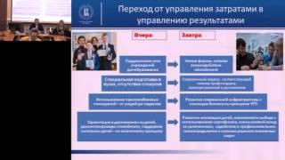 «Типы региональных ситуаций в нормативах финансирования дополнительного образования»