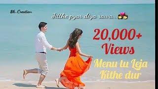 Menu tu leja kite dur female version  💏 WhatsApp status video full screen
