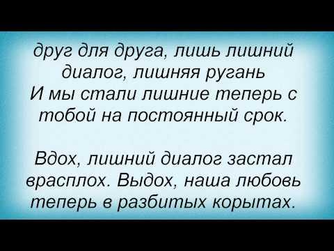 Клип Дима Карташов - Один лишний диалог