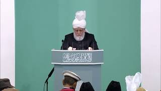 Friday Sermon: 11th July 2014 (Urdu)