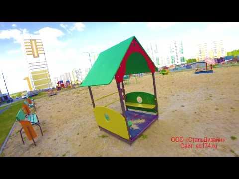 Детский комплекс для домаиз YouTube · Длительность: 54 с