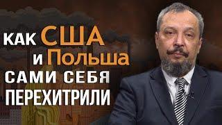 Смешные сказки и важные цифры о газовом рынке. Борис Марцинкевич