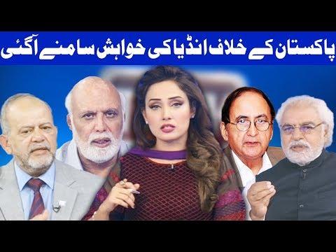 Think Tank With Syeda Ayesha Naaz - 1 September 2017 - Dunya News