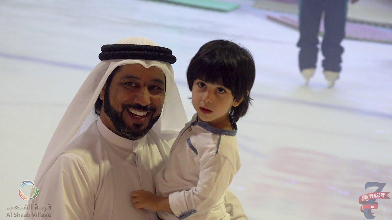 Al Shaab Village's 8th Anniversary - الذكرى الثامنة على افتتاح قرية الشعب 2020