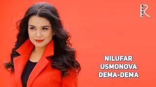 Nilufar Usmonova - Dema-dema | Нилуфар Усмонова - Дема-дема