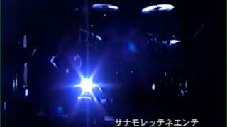 [LIVE]SANA MOLLETE NE ENTE -B.L.T. STYLE- - Togo Project feat. Sana