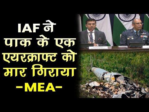पाक ने भारतीय सैन्य प्रतिष्ठानों को निशाना बनाया, IAF ने गिराया एक F-16 विमान